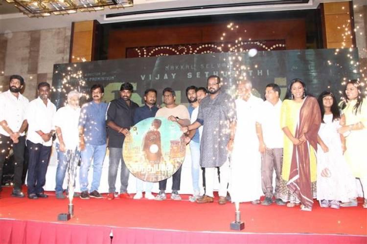 Sindhubaadh - Audio Launch Stills