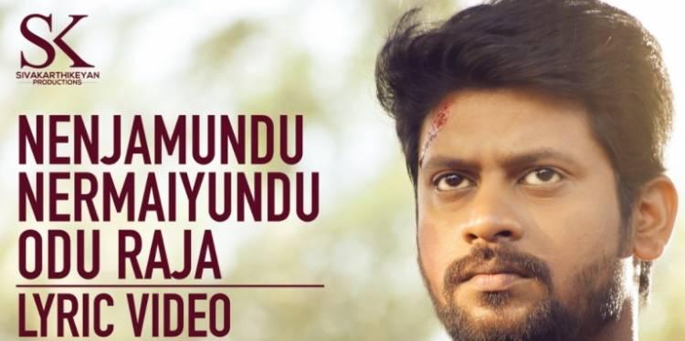 """""""Nenjamundu Nermaiyundu Odu Raja"""" Lyric Video from Today"""
