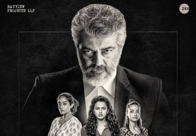 """Nerkonda Paarvai"" Movie Full Cast & Crew Details"
