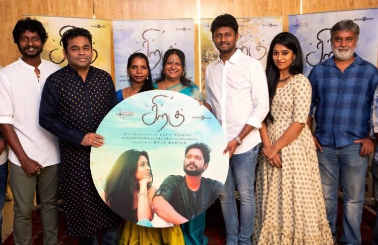 "Poetess Kutty Revathy's ""SIRAGU"" Creates huge expectations among audiences"