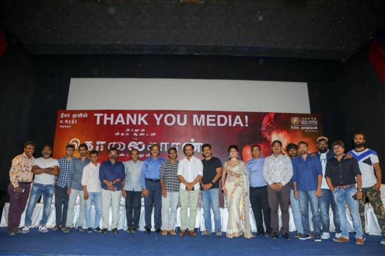 Kolaigaran Thanks Meet Stills