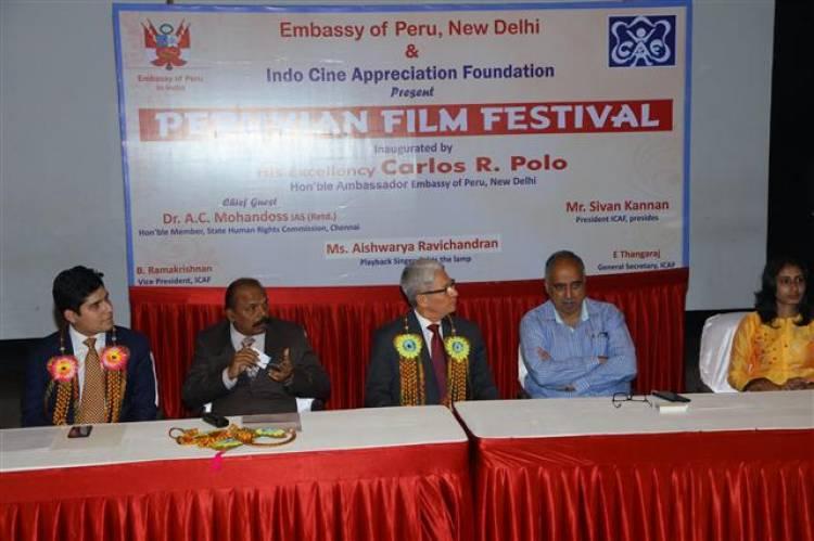 Peruvian Film Festival Inauguration Stills