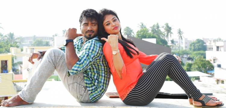 """AMBU AIM PANRAAN JUST MISS"" Tamil Movie Stills"