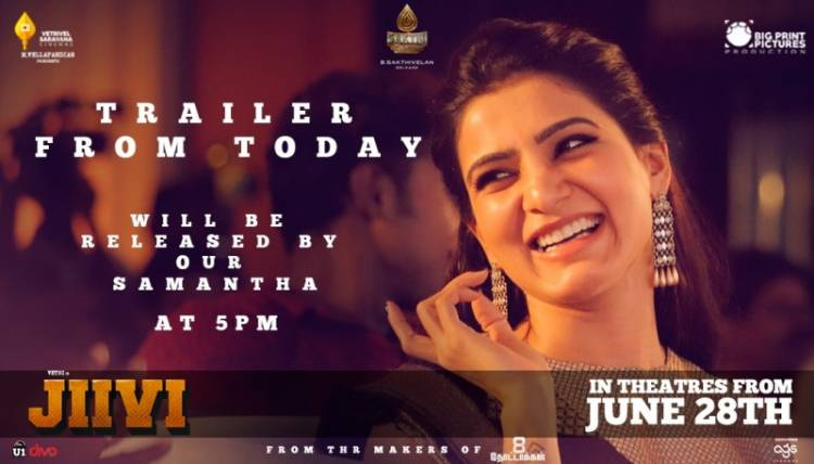 Actress Samantha to release JIIVI Trailer
