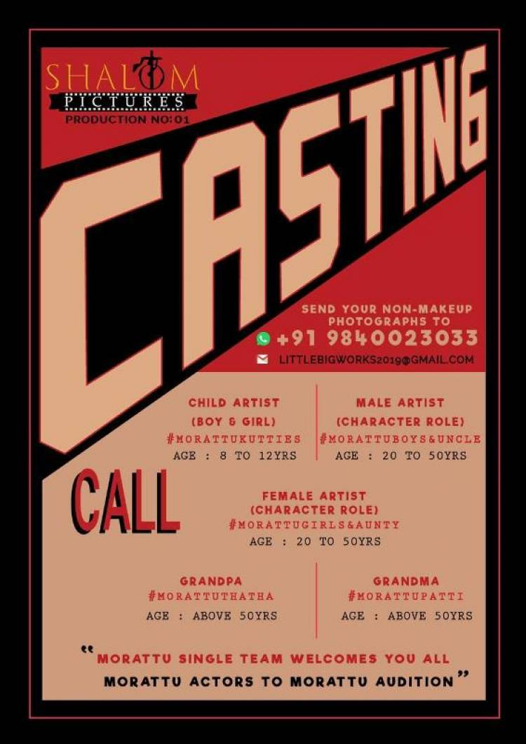 Casting Call for Production no.1 of Shalom Pictures