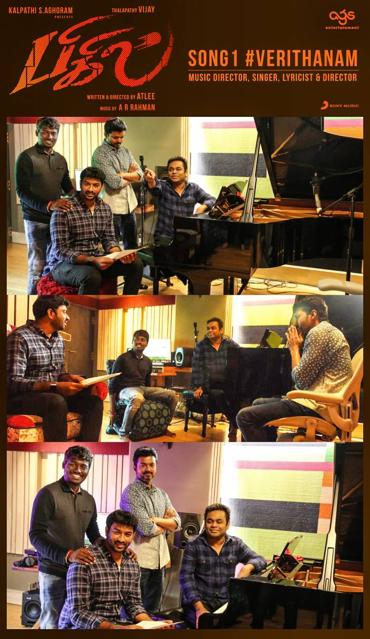 Thalapathy Vijay Sings Bigil's Verithanam Poster