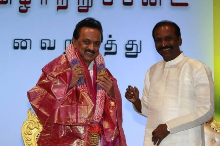 Kaviperarasu Vairamuthu In Tamizh Aatrupadai Grand Release