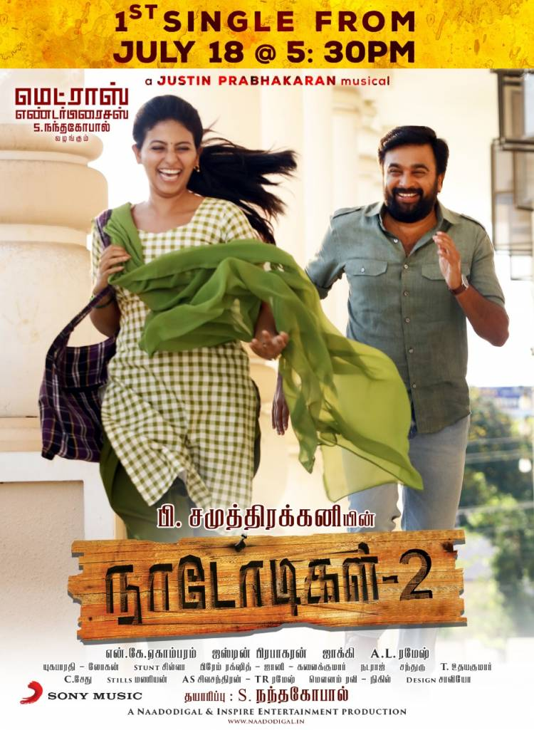 """Naadodigal 2"" First Single Track relase Poster"