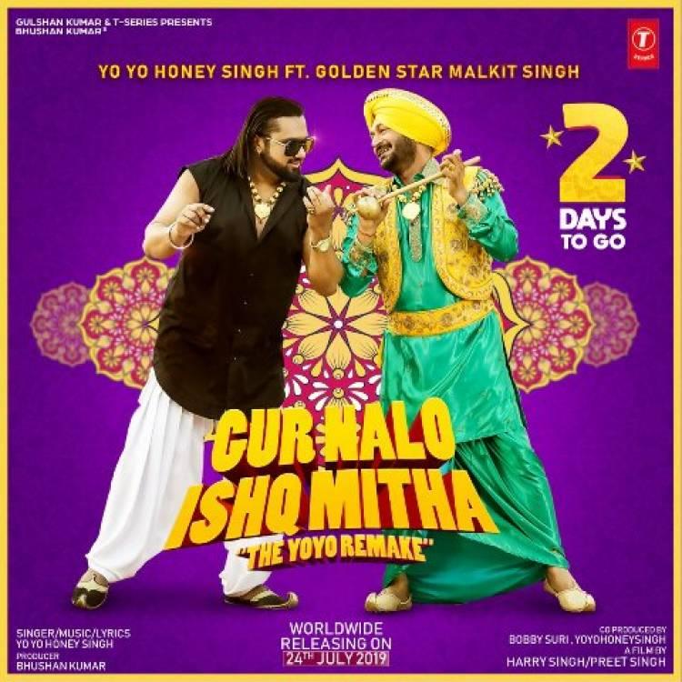 Guru Nalo Ishq Mitha Released Third Poster