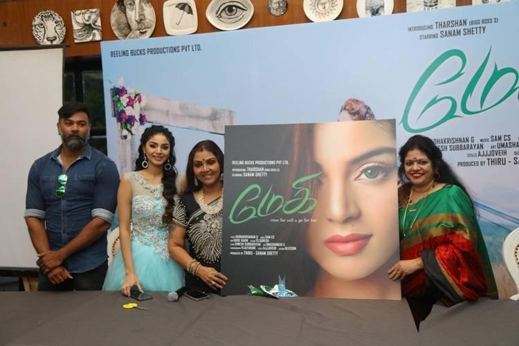 'பிக் பாஸ் -3' புகழ் தர்ஷன் கதாநாயகனாக நடிக்கும் படத்தை தயாரிக்கும் பிரபல நடிகை