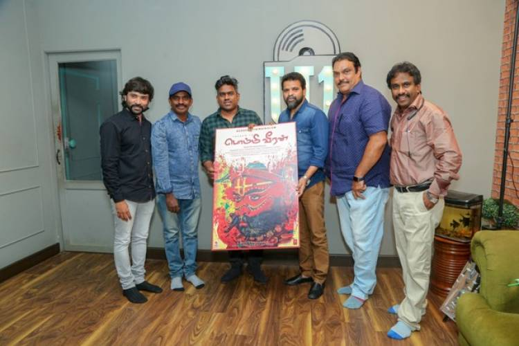 Bommi Veeran First Look Release Stills
