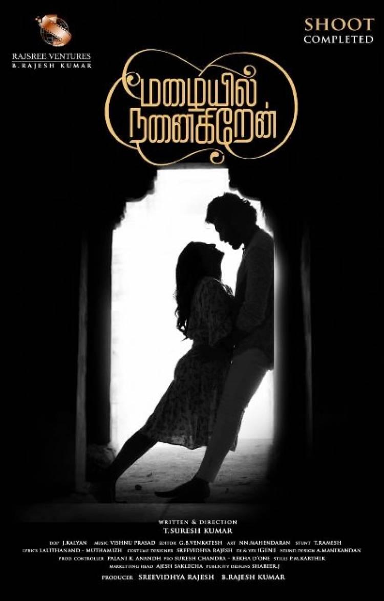 Mazaiyil Nanaigiren Movie First Look Poster