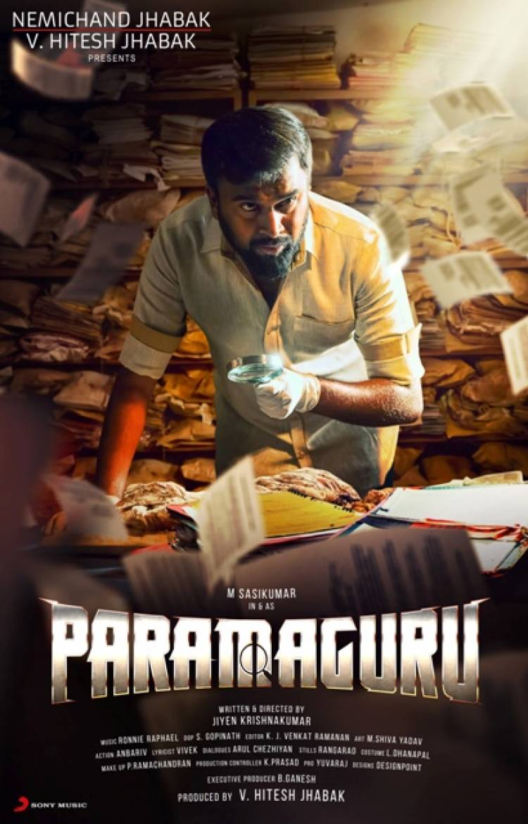 Paramaguru Movie First Look
