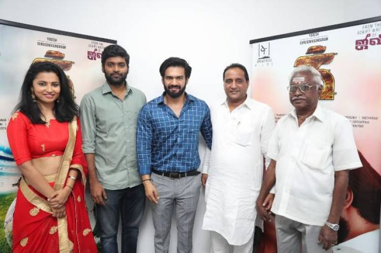 IKK Movie Pooja Stills