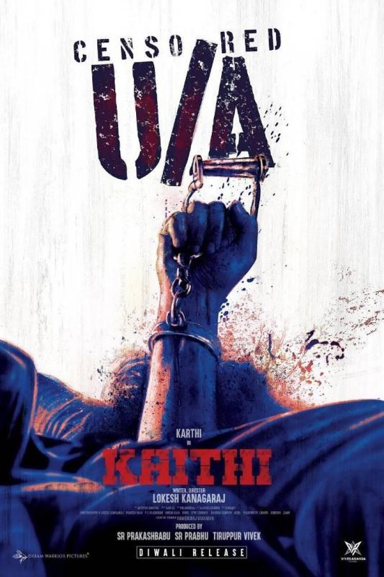 Kathi's Kaithi Movie Censored with U/A