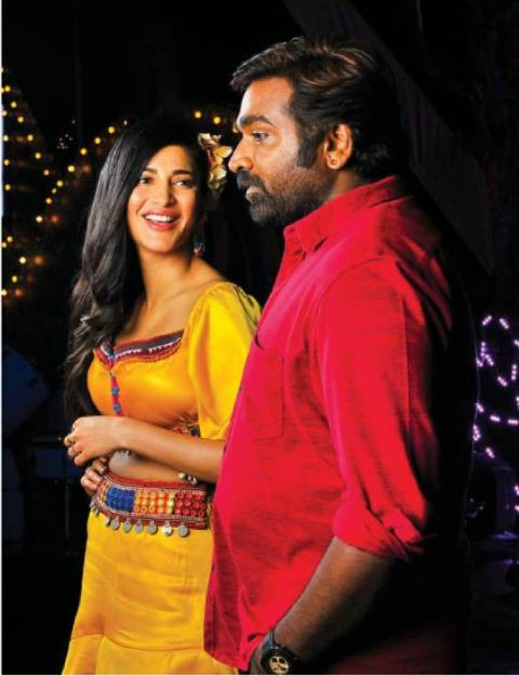 Laabam Movie Pictures
