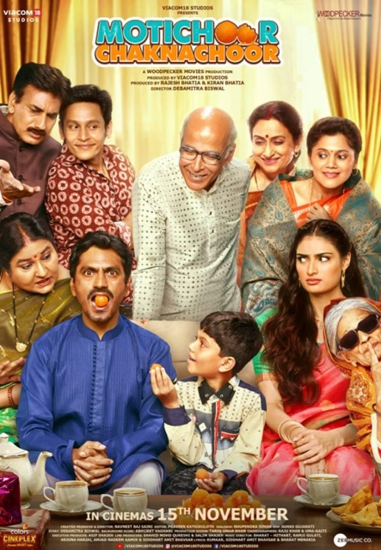 Motichoor Chaknachoor Movie Poster