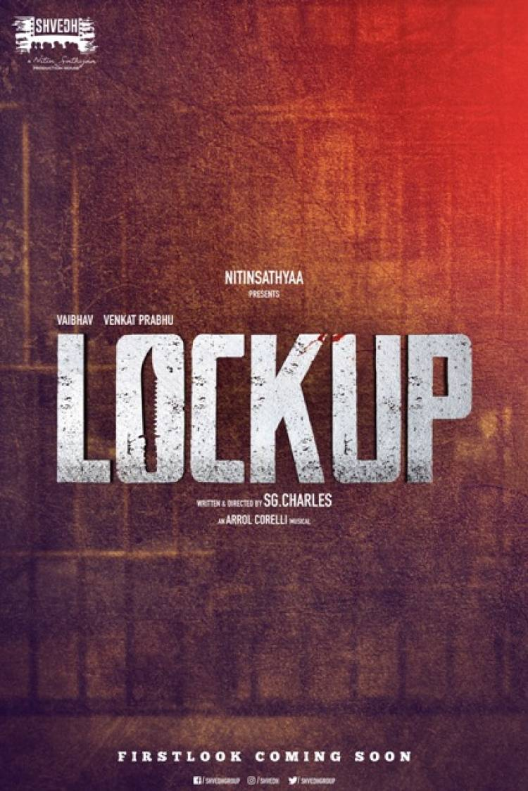 Lock Up Movie Poster