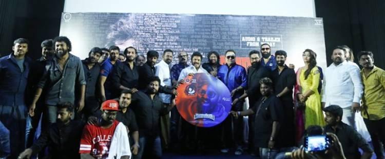 Aarathu Movie Audio Launch Stills