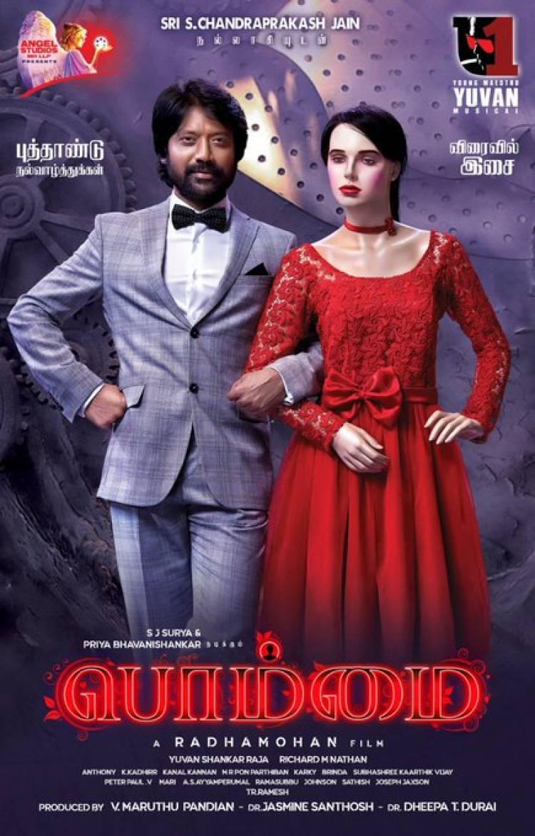 Bommai Movie Poster