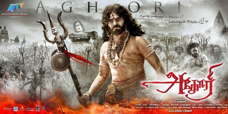 'தர்பார்' திரைப்படத்துடன் 'அகோரி' ட்ரெய்லர்!