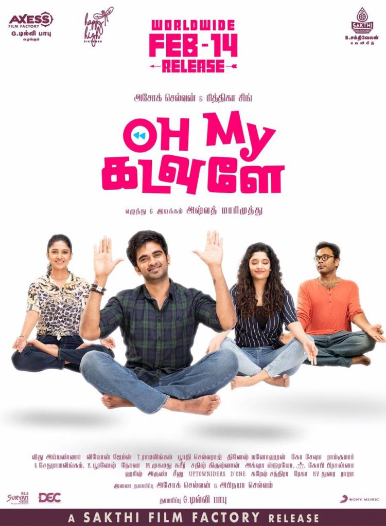 OhMyKadavule will make you fall in love all over again from Feb 14, 2020