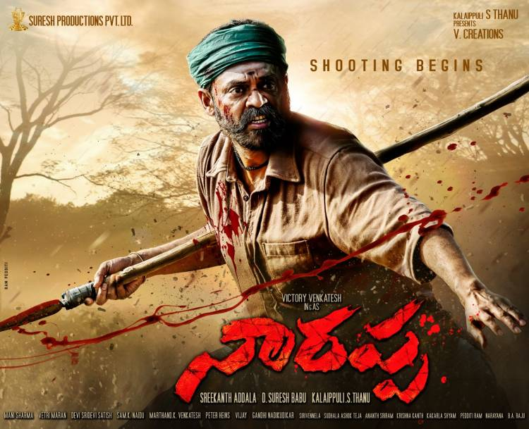 Welcome to the world of NAARAPPA Shoot Begins!!