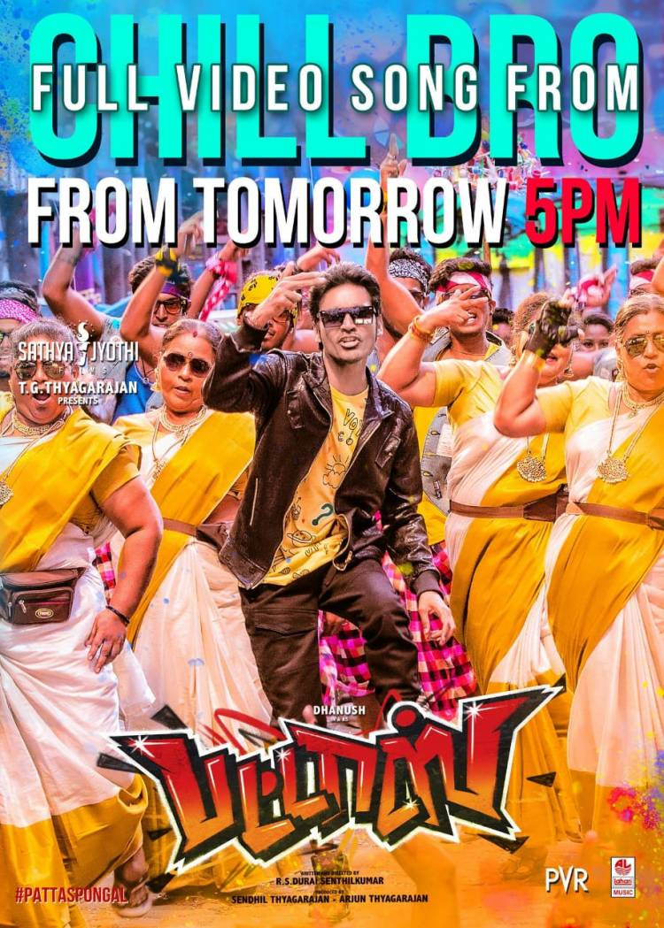 Chillbro video song releasing tomorrow at 5PM