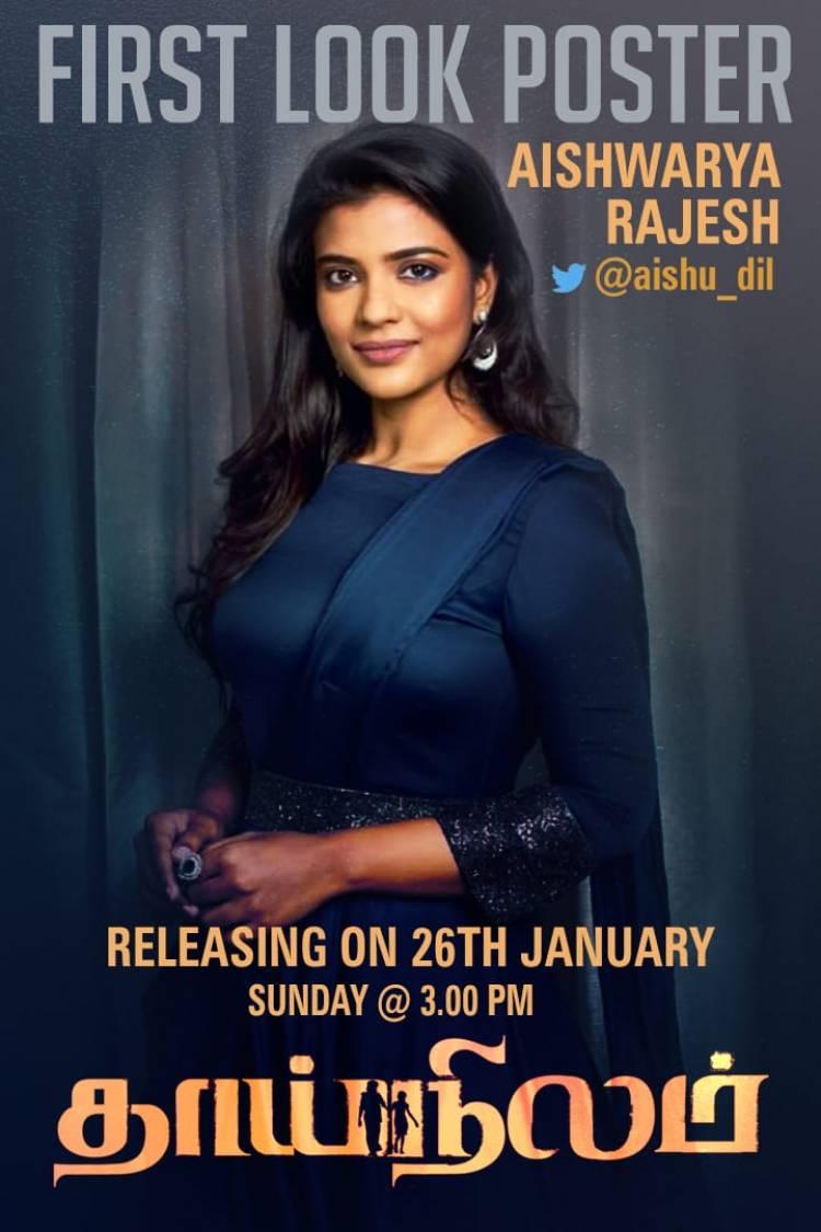 Versatile Actress Aishwarya Rajesh Launching Thainilam First look poster tmrw