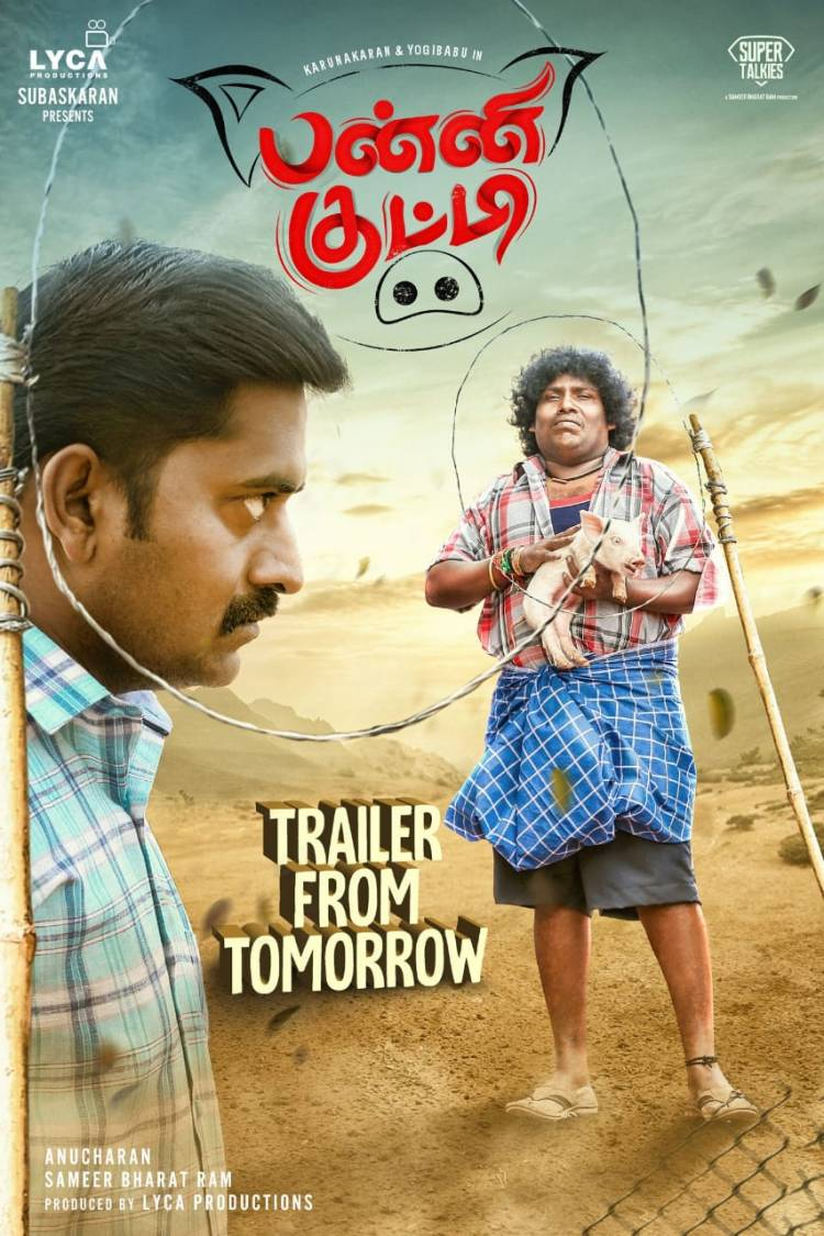 Watch out for the trailer  of PANNI KUTTY  starring iYogiBabu & Karunakaran releasing tomorrow evening at 6'o clock