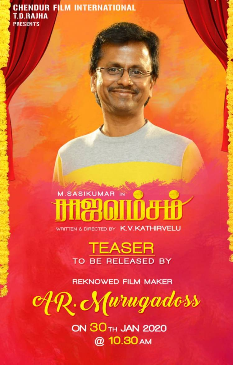Rajavamsam Teaser to be released on January 30th