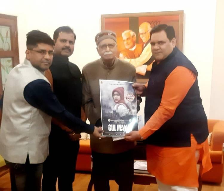 Veteran BJP leader Lal Krishna Advani clicked promoting Gul Makai!