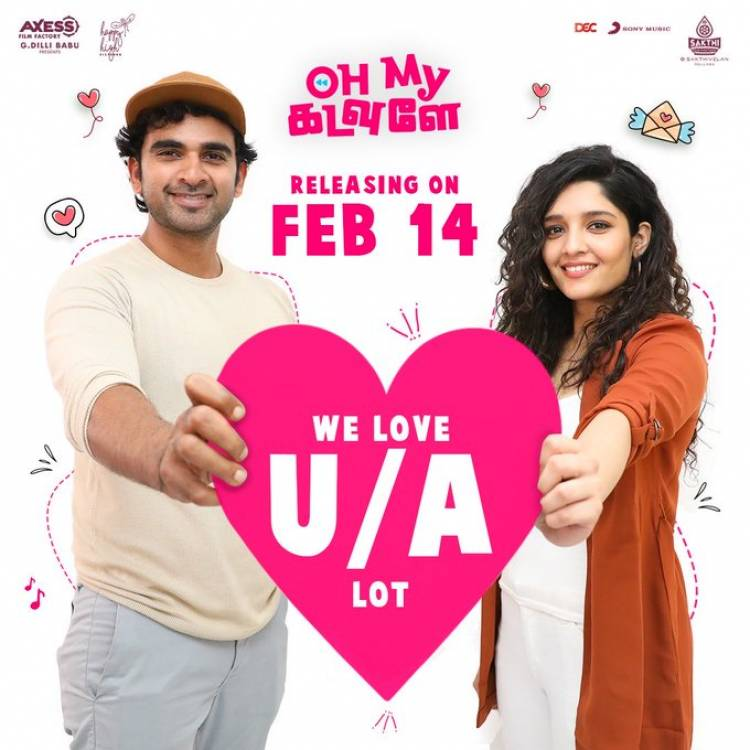 OhMyKadavule releasing on Feb 14,for the Valentines Day weekend