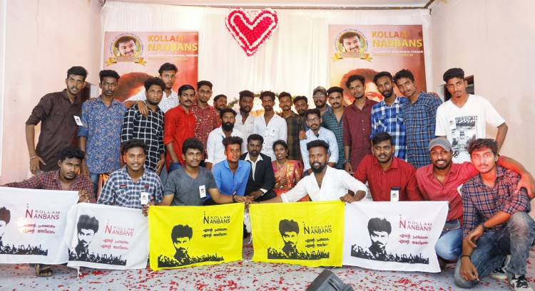 Thalapathy Vijay fans - Kollam nanban's  welfare activities