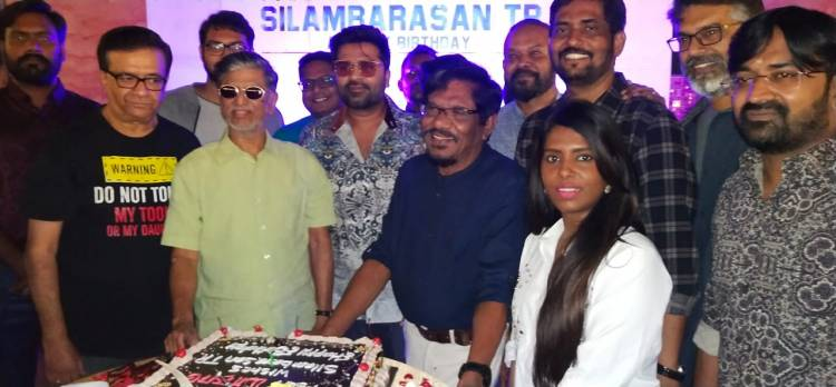 SilambarasanTR  Birthday Celebration with  maanaadu Team