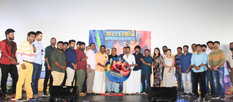 "Titanic""-Kaadhalum Kavundhu Pogum"" Movie Audio launch"