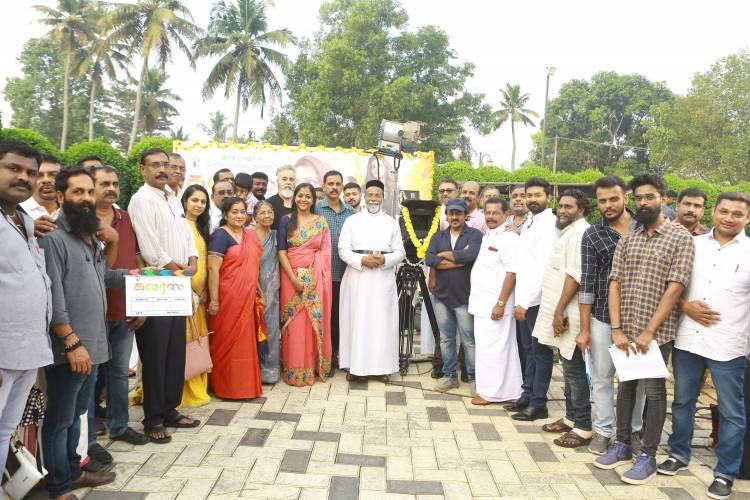 "LimeLight Pictures Production Nissar Directorial Ramkumar - Varalaksmhi Sarathkumar - Ineya starrer ""Colors"""
