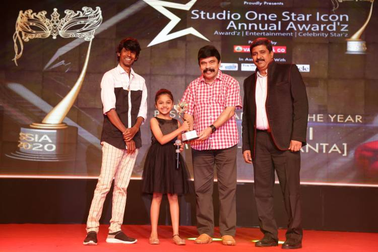 Studio One Star Icon Annual Award'z Event