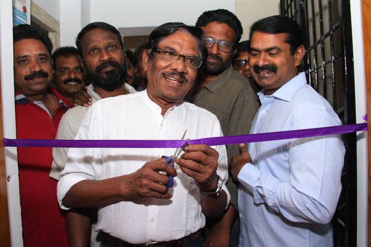 Opening of New Premises of Director Balumahendra Library