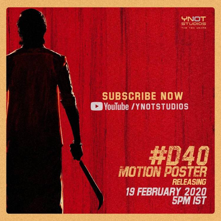 First Look & Motion Poster of Dhanushkraja's 40th Film will be unveiled tomorrow @ 5PM