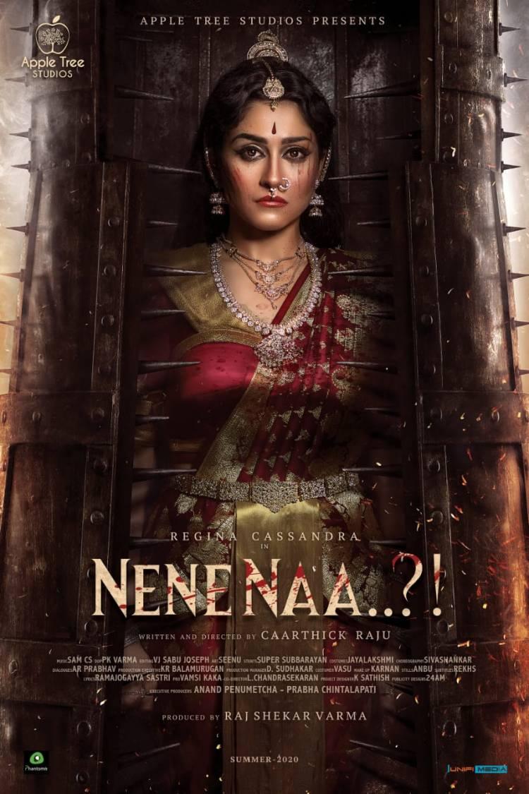 Soorpanagai NeneNaa Bilingual acting First Look Poster