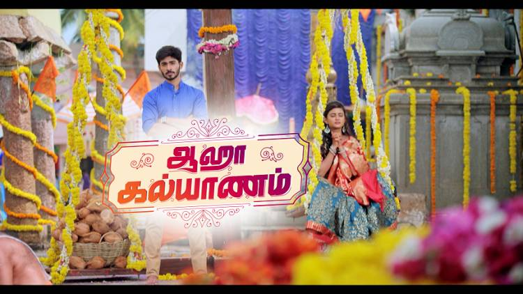 Aaha Kalyanam to launch on COLORS Tamil on March 9