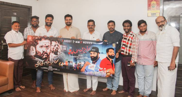 தமிழ் திரையுலகில் முதல் முறையாக '1 ஷூட் 2 பிக்சர்ஸ்' கருத்துருவாக்கத்தில் #அசால்ட் & #ஃபால்ட் - ஒரு புதுமையான முயற்சி