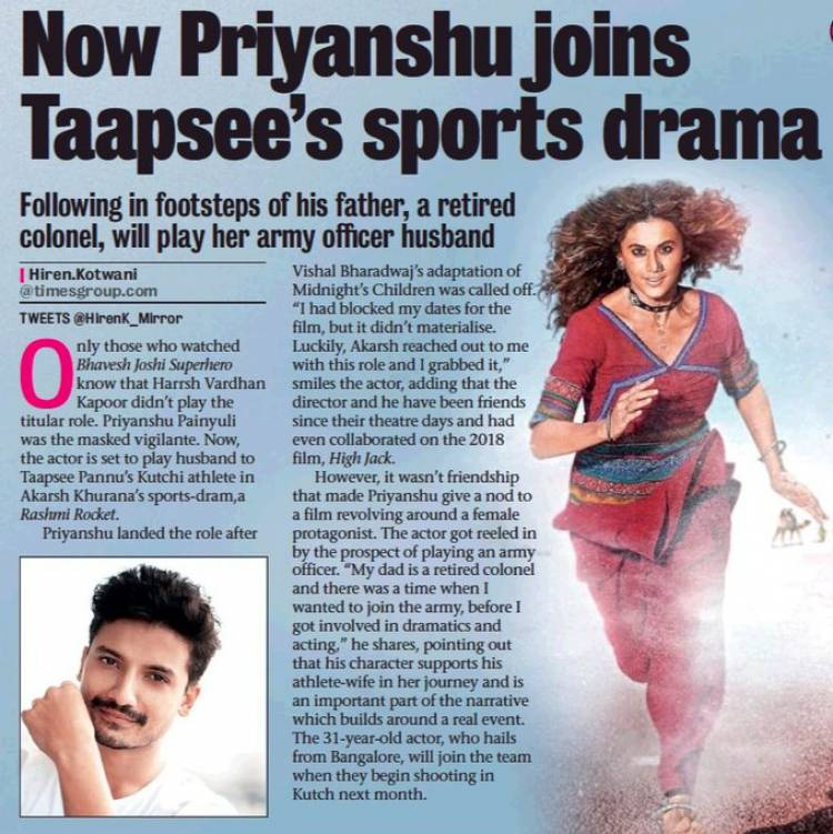 Priyanshu Painyuli shares why he is excited to be a part of Taapsee Pannu starrer Rashmi Rocket!