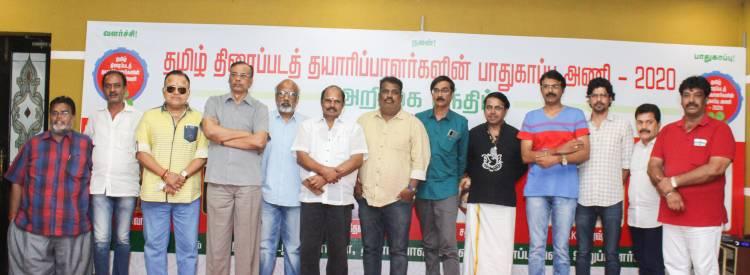 தமிழ் திரைப்பட தயாரிப்பாளர்கள் சங்கம் தேர்தல் (2020-22)
