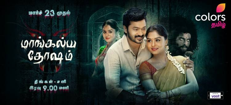 COLORS Tamil launches supernatural fiction show – Mangalya Dhosham