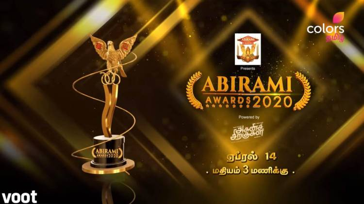 COLORS Tamil lights up the Tamil New Year with 5th Abirami Cine Awards 2020