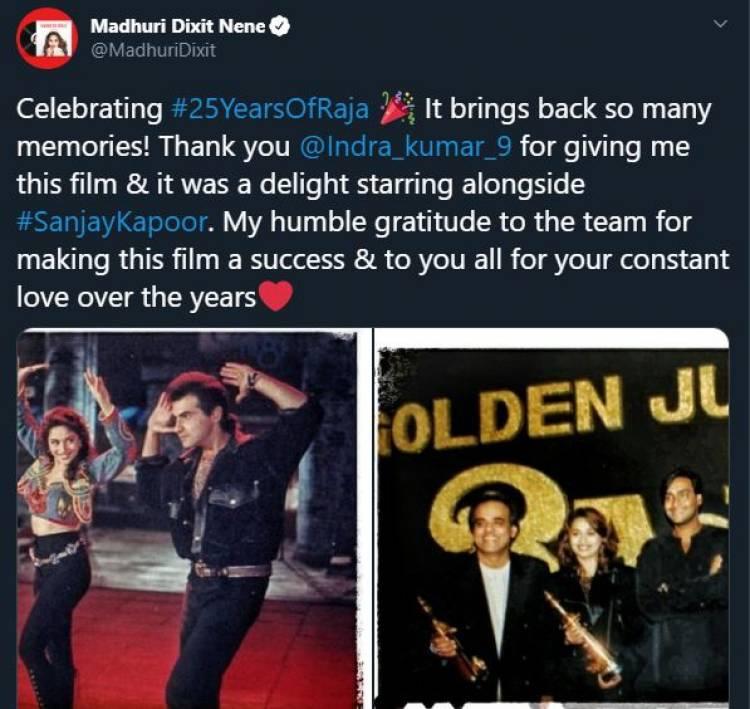 Madhuri Dixit Celebrates 25 years of Indra Kumar's Blockbuster hit RAJA via social media!