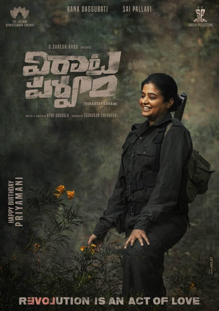Priyamani First Look In Virataparvam Released On Her Birthday