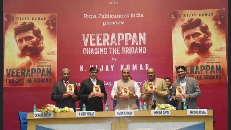 E4 Entertainment to do enter Web series and OTT segment with former ADGP Vijaykumar's book on Veerappan